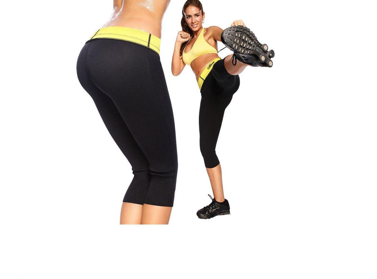 Kratke helanke za mršavljenje